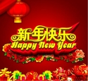 china latest news about Happy Chinese New Year