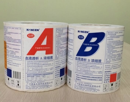 China Waterproof Self Adhesive Labels Custom Shapes For Printing Medical Products supplier